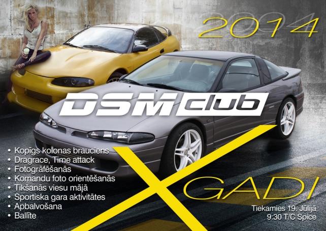 DSM club_X_web